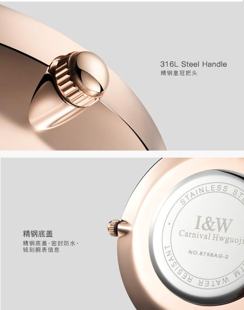Homens CARNICAL Simples Moda Relógio Cronógrafo de