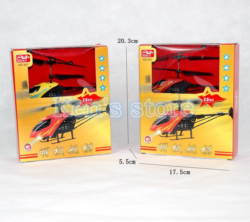 2CH Hot discount Helicopters 11