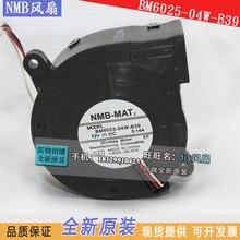 NEW NMB-MAT Minebea BM6023-04W-B39 12V 0.14A Projector turbine cooling fan