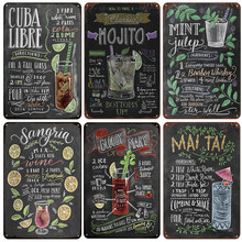 [inFour+] MOJITO CUBA LIBRE Cocktail Metal Signs Home Decor Vintage Tin Signs Pub Home Decorative Plates Metal Sign Wall Plaques(China)