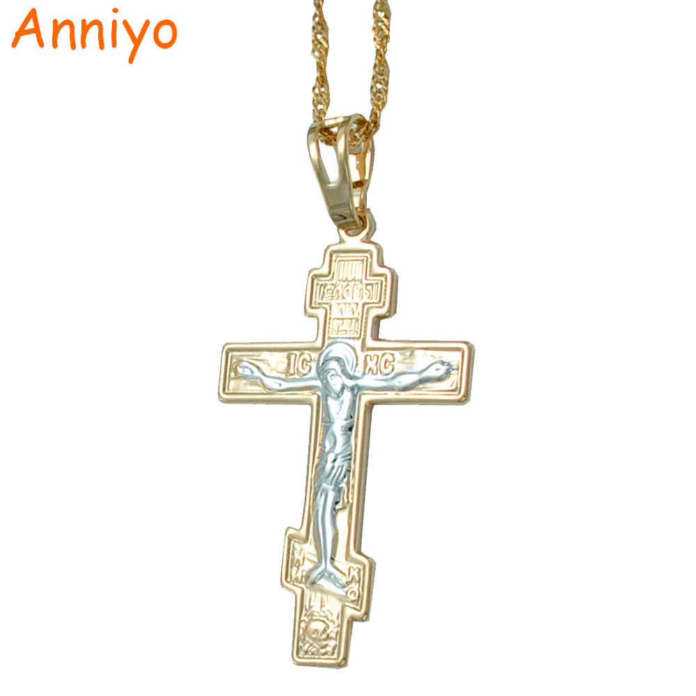 Anniyo Two Tone Gold Color Orthodox Christianity Church Eternal Cross Pendant Necklaces Russia Jewelry Greece Ukraine #011004