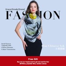 Hongkong Yopota Шелковый шарф Роскошные шарфы Защита от солнца высококачественные шарфы первоклассный подарок