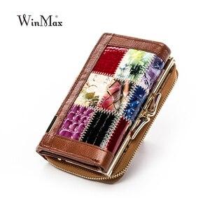 Image 5 - Winmax 새로운 패치 워크 작은 여성 지갑 여성 정품 가죽 여성 지갑 지퍼 디자인 동전 지갑 포켓 momey 주최자
