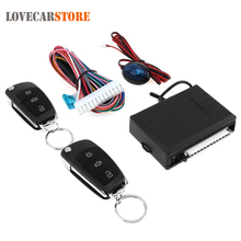 12V Auto Car Alarm System Vehicle Keyless Entry System Central Door Lock Locking Automatically for Hyundai + 2 x Remote Control