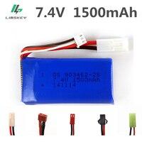 2S 7.4V <b>Lipo</b> Battery