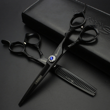 sharonds hair salon dedicated 5 5 inch hair scissors personalized diamond hair styling tool stainless steel hairdressing scissor Sharonds hairdressing shop hair styling tool hairdressing scissors set 6 inch personality salon hairdresser special scissors