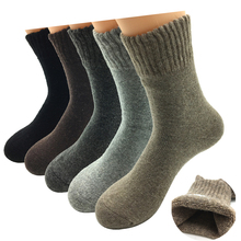 Sumery Su 5 Pairs/Lot Thick Wool Men Winter Cashmere Breathable Socks Male Meias