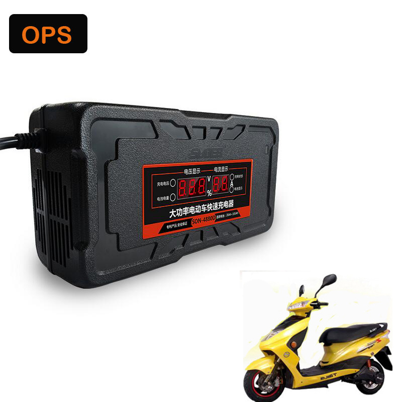 48V/60V/72V 8A 9A Smart Intelligent Lead Acid Battery Portable Charger for Electronic Bike Scooter