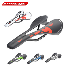 Новые красочные Ullicyc верхнего уровня горный велосипед полный углерода седло велосипеда дороги седло MTB передняя селла sillin сиденья matround углерода