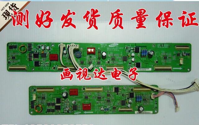 Ph-50d8 logic board lj41-01217a lj41-01219a lj41- 01218a boards50hw-xd02 screen