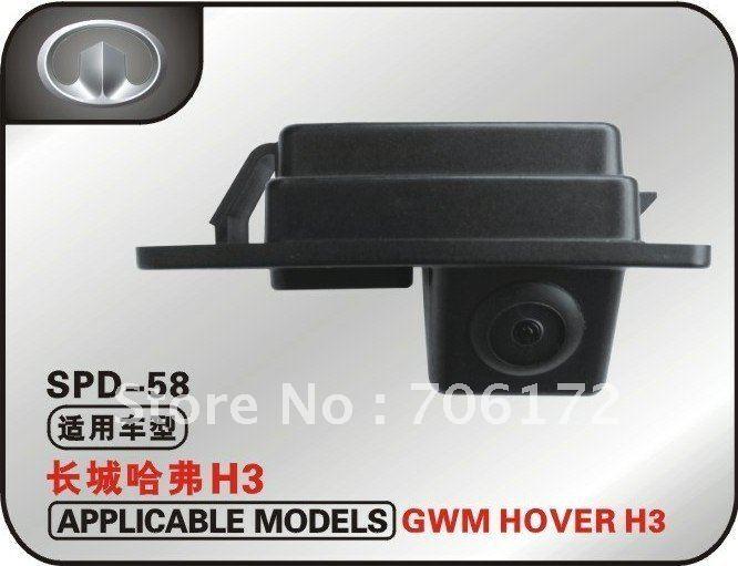 Especial del coche de visión trasera inversa cámara de reserva del rearview para Great wall HOVER H3 H5 H6 haval