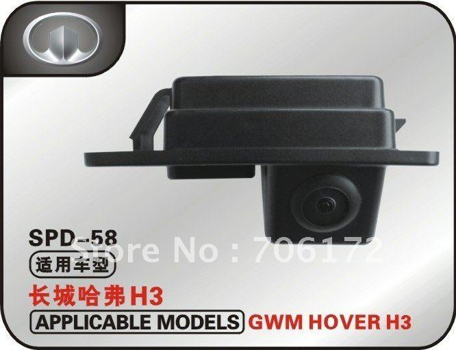 Special Car Rear View Reverse backup Camera rearview parking for Great wall HOVER H3 H5 H6 haval