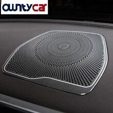 Burmester Дизайн Hi-End аудио Динамик для Mercedes Benz W205 GLC c класса C180 C200 приборной панели автомобиля громкоговоритель covertrim 2015-up
