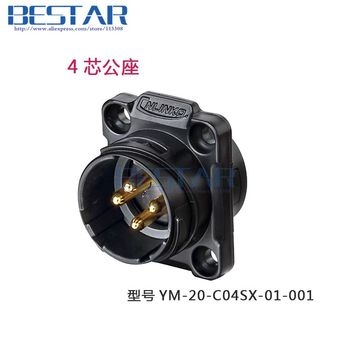 IP65 / IP68 Waterproof connectors , male socket connector, Solder Multi-core 2 3 4 5 7 9 12 pins power connector ,20A rms