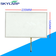 New 10.2″ inch 235mm*145mm 4 wire Resistive Touch Screen Panel + Driven plate suite 235*145mm touc screen digitizer panel