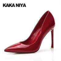 Ladies Giày Màu Đỏ Rượu Vang 2017 Chính Thức Siêu Prom Patent Leather Bơm Catwalk High Gót Stiletto Toe Nhọn Sexy Dành Cho Người Lớn Bên