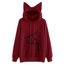 Kawaii Pink Cat Hooded Sweatshirts