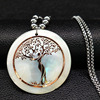Tree of Life Rose Gold Color On Pearl Long Necklace 6
