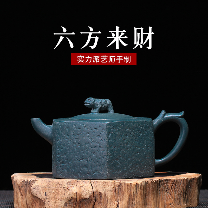 Hu Aojun Purple Sand Pot Six Parties Lai Cai Pot Original Mine Black Green Mud Handmade Teapot Gift Agent One SubstituteHu Aojun Purple Sand Pot Six Parties Lai Cai Pot Original Mine Black Green Mud Handmade Teapot Gift Agent One Substitute