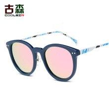 Summer Style Women Polarized Sunglasses Goggle Driving SunGlasses Travel Women SunGlasses UV400 Protection Eyewear