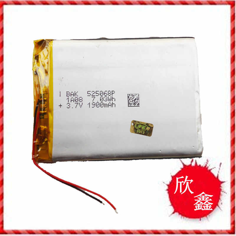 5 inch TL-C520 520P 520SP electric TL-C520VE polymer battery plate 525068 Rechargeable Li-ion Cell