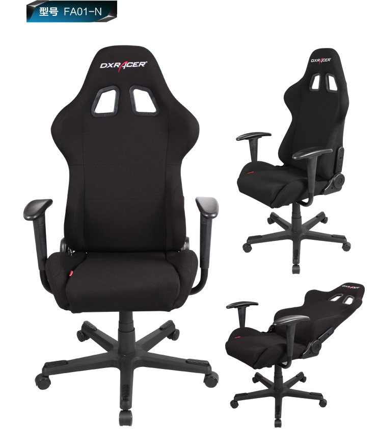 E sports chair DXRacer FA01 ergonomic chair game The deck chair