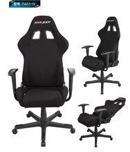 E за-спортивной стул. Dxracer FA01 эргономичный стул игра. В шезлонг