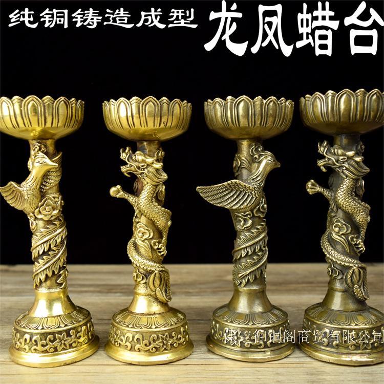 Cuivre antique ancien trompette dragon Dragon doré style fonte laiton chandelier décoration