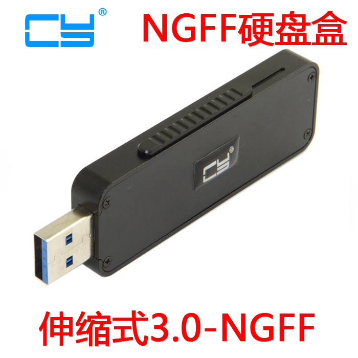 Cablecc retractable plug USB 3 to 42mm M.2 NGFF SSD solid state hard disk mobile U disk box