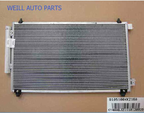 WEILL 8105100XKZ16A CONDENSER ASSY for Great Wall haval h6|Condensers & Evaporators| |  - title=