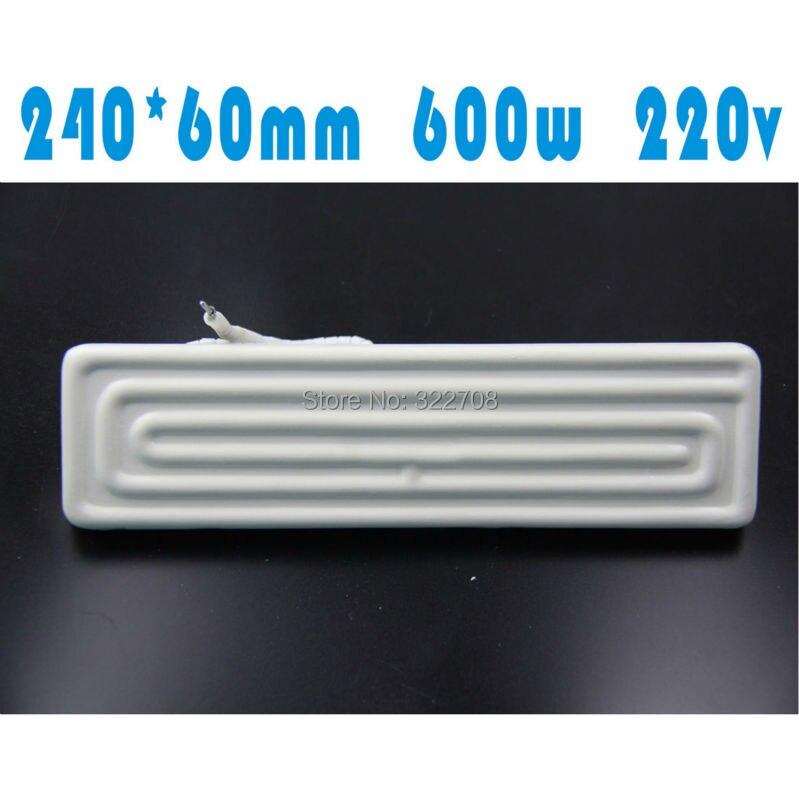 Livraison gratuite bga station de reprise 240*60*220 v infrarouge lointain chauffage panneaux tuiles du bouclier thermique blanc céramique chauffage plaque plaque chauffante