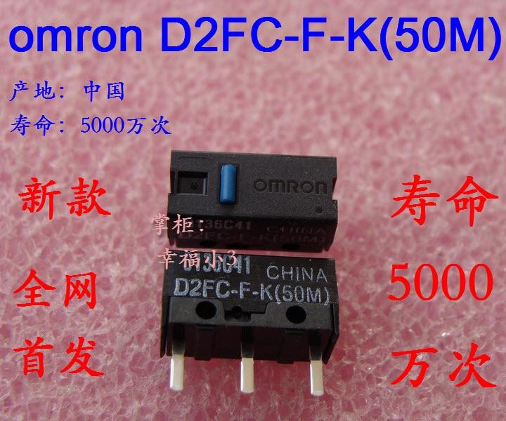 5pcs/pack original OMRON D2FC-F-K (50m) blue dot mouse micro switch new model of 10m 20M 7N series 50 million times lifetime