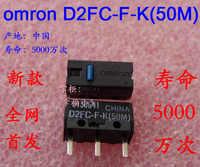 5 шт./упак. оригинальный OMRON D2FC-F-K (50 м) синего цвета в горох с принтом Минни и микропереключатель новая модель 10 м 20 7N серии 50 миллионов раз пожи...
