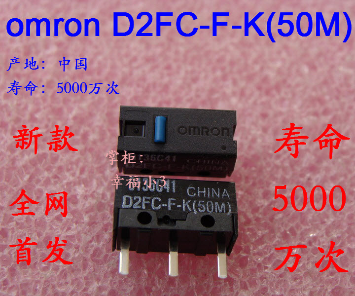 5pcs/pack Original OMRON D2FC-F-K (50m) Blue Dot Mouse Micro Switch New Model Of 10m 20M 7N Series 50 Million Times Lifetime