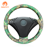 MEWANT Green Camouflage Artificial Leather Car Steering Wheel Cover for BMW 530 523 523li 525 520li 535 545i E60