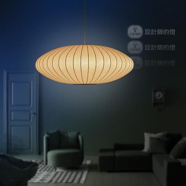 George Nelson Bubble Saucer Single Head Lantern Flat Pendant Light