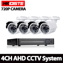HKISDISTE 4CH CCTV System Kit 720P DVR Dome indoor 1.0mp hd Cameras with IR CUT Home Surveillance System 4Channel DVR Kit