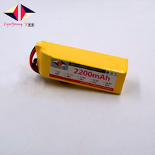2200mAh 14.8V 40C 4s LYNYOUNG Lipo battery for RC Airplane Helicopter Drones RC Car Boats battery