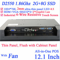Cheap All In One Pc Desktop Pc Computer Panel 2mm With 12 Inch 2 1000M Nics