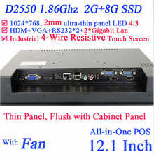 Cheap all in one pc desktop pc computer panel 2mm with 12 inch 2 1000M Nics 2COM 2G RAM 8G SSD Windows and Linux