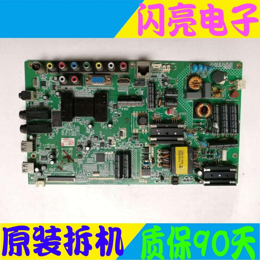 Circuit Logic Circuit Board Audio Video Electronic Circuit Board Led 32r5200pde Motherboard 35016996 Screen 72000087yt 87yt Pretty And Colorful Circuits Audio & Video Replacement Parts