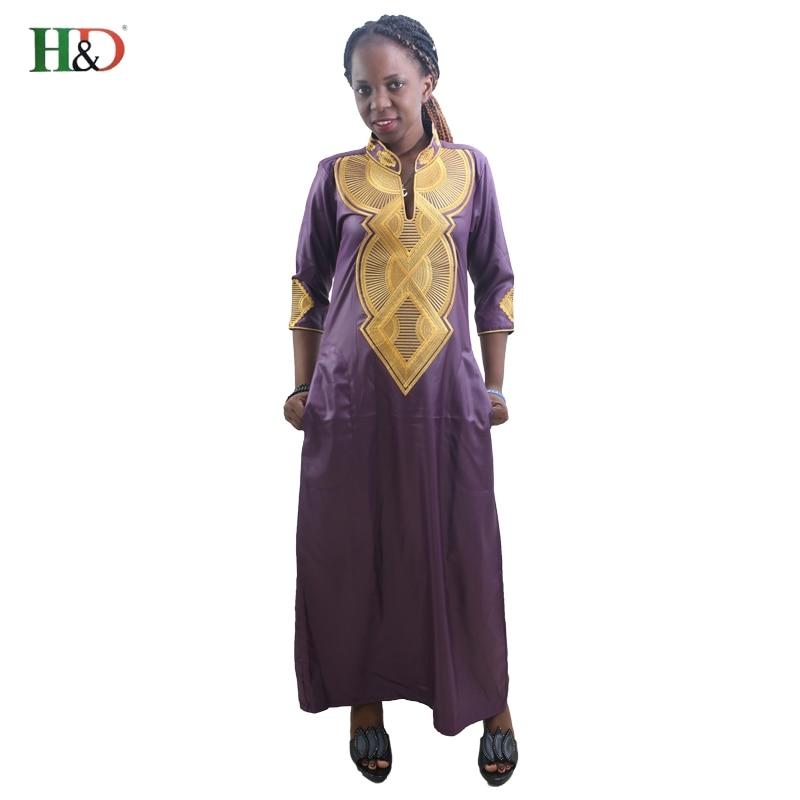 Style 2017 Mode Riche Dame Bazin Nouvelle De Afrique Robe gwwqUOE