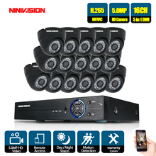 цена на 16CH CCTV Security Audio DVR System 16CH 5MP AHD DVR NVR Kit 5MP SONY 5.0MP Home AHD 5MP HD Camera P2P Surveillance Set