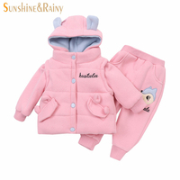 Sunshine Rainy Cartoon Fox Baby Girls Clothing Sets 3Pcs Winter Toddler Girl Clothes Set Warm Tracksuit