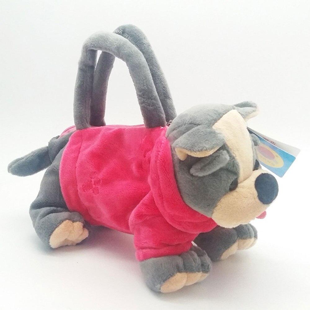Брелок плюшевая игрушка плюшевая собака плюшевая монета держатель собака плюшевая портативная упаковка кукла для девочек милая детская 3d мультяшная сумка для детей - Цвет: gray
