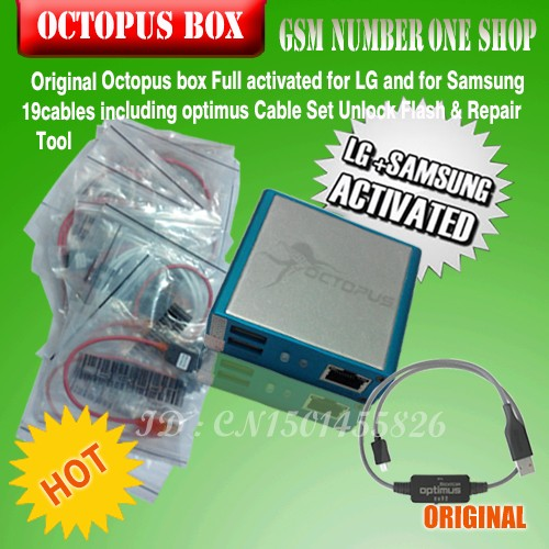 Octopus box for Samsung &LG 19 cable-c3