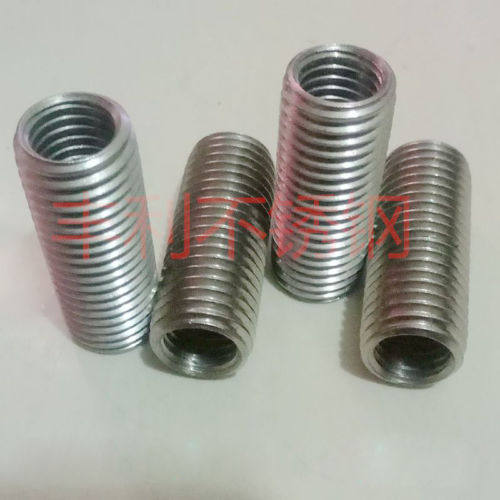 Size : M12xM8x15 YJZG 5PCS 304 Stainless Steel Adapter Joint Screw Inner and Outer Screw Connection nut M4 M5 M6 M8 M10 M12 M14 M16