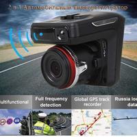 2 In1 1080P Globally Universal Traffic Recorder Mobile Speed Anti Radar 3 City Mode 1 Highway Mode Laser Car DVR Radar Detector