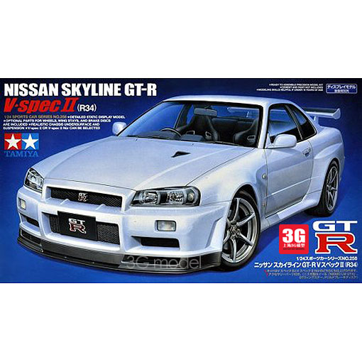 NISSAN 1/24 SKYLINE GT-R (R34) Model of A Car 24258