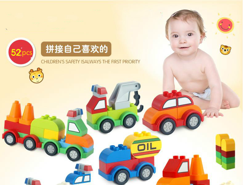 ФОТО larger particles plastic blocks changed the car puzzle toys/gifts toys assembled variety of car story 52pcs
